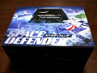 Defender01
