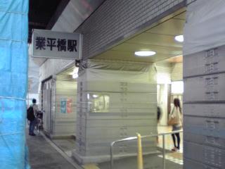 20110614_5